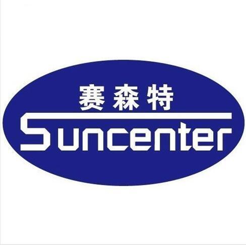 东莞赛森特流体控制设备有限公司