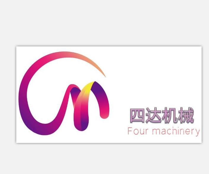曲阜四达机械设备亚搏电竞客户端下载