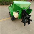 小型履带式旋耕园林管理机