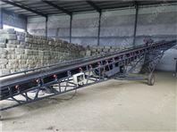 15米装车输送机 上料传送带 皮带机厂家
