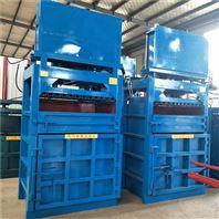 220v纸业公司专用废纸打包机编织袋压缩机