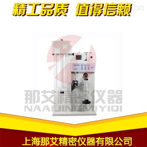 安徽实验室微型喷雾干燥机厂家