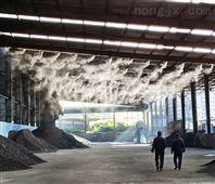 工业空气水雾净化-道路工地喷雾除尘设备