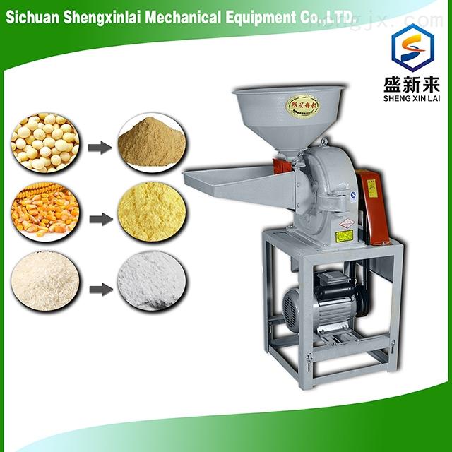宽23型玉米粉碎机(300kg)