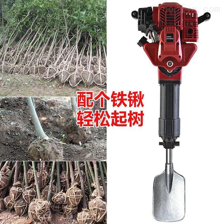 吉林汽油移植机 带土球的树木移栽机