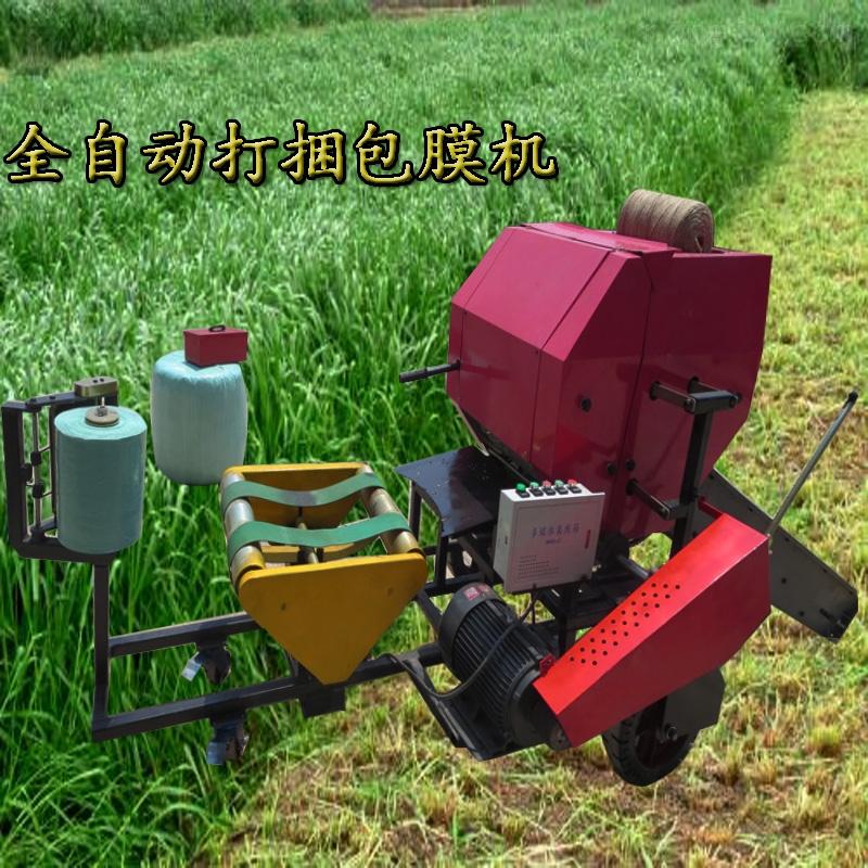 玉米青贮打包机 鲜嫩饲料打捆机 养殖包膜机