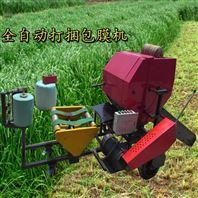 养殖场打捆包膜机 麦草压块缠膜打包机