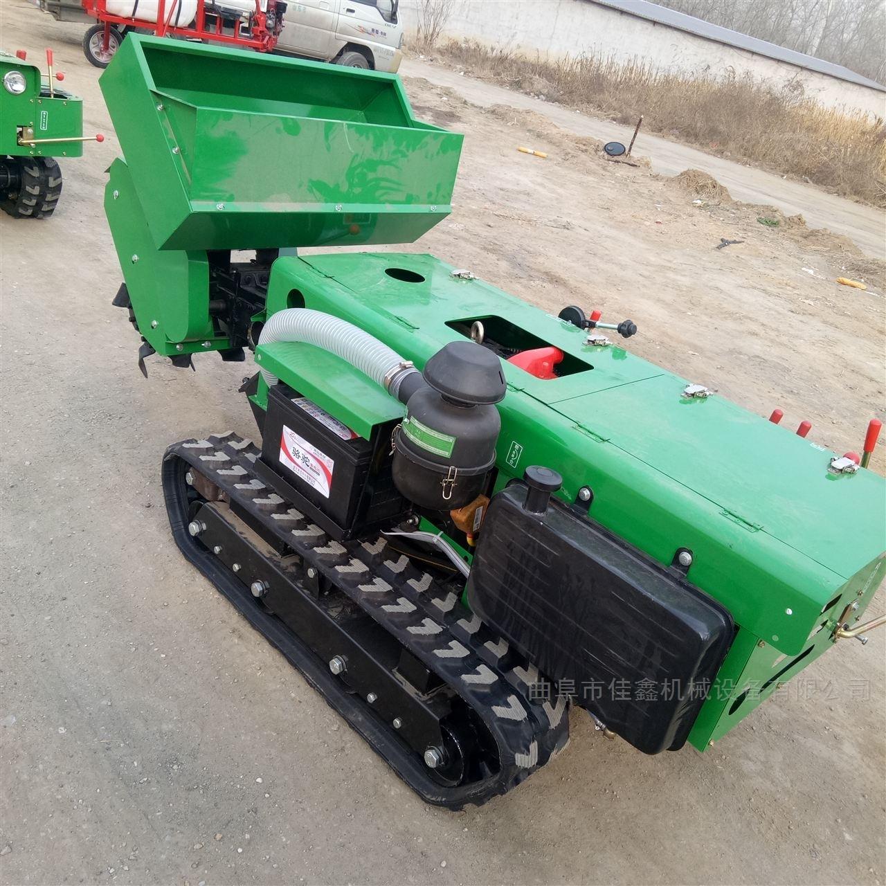 果树开沟施肥机 履带式农用旋耕机价格