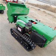 果园低矮型履带开沟施肥机 开沟锄草回填机