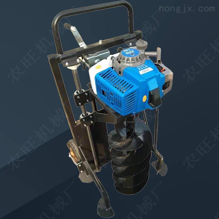 四輪拖拉機牽引式挖坑機 多功能植樹大棚立柱挖坑機