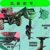 多功能立柱打坑机 小型四冲程地钻挖窝机