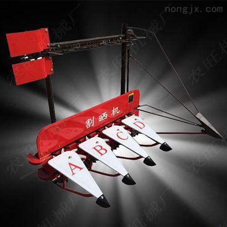 手扶带多行割晒机 四轮拖拉机带动收割机