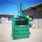 FX-DBJ废料废品液压打包机 单双缸推包立式打块机