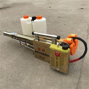 xnjx-280汽油树木杀虫烟雾机价格