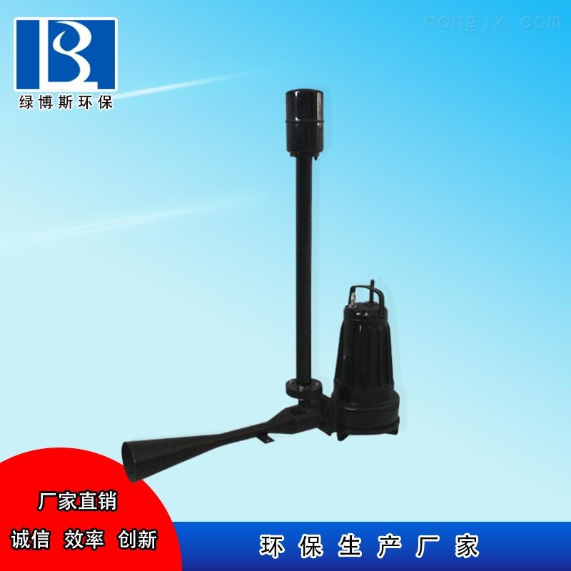 0.75kw-喇叭曝气机 功率0.75kw 污水处理环保设备
