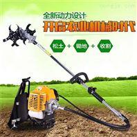 除草机小机器大本领 果园旋耕机 旋耕开沟机