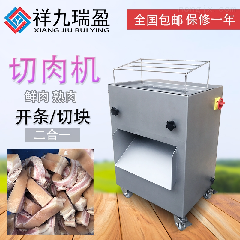 2019新春特惠切肉机肉食加工设备厂家