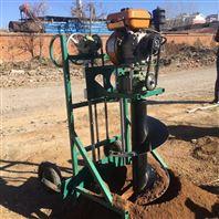 立柱埋桩ㄨ挖坑机 手提打洞机价格