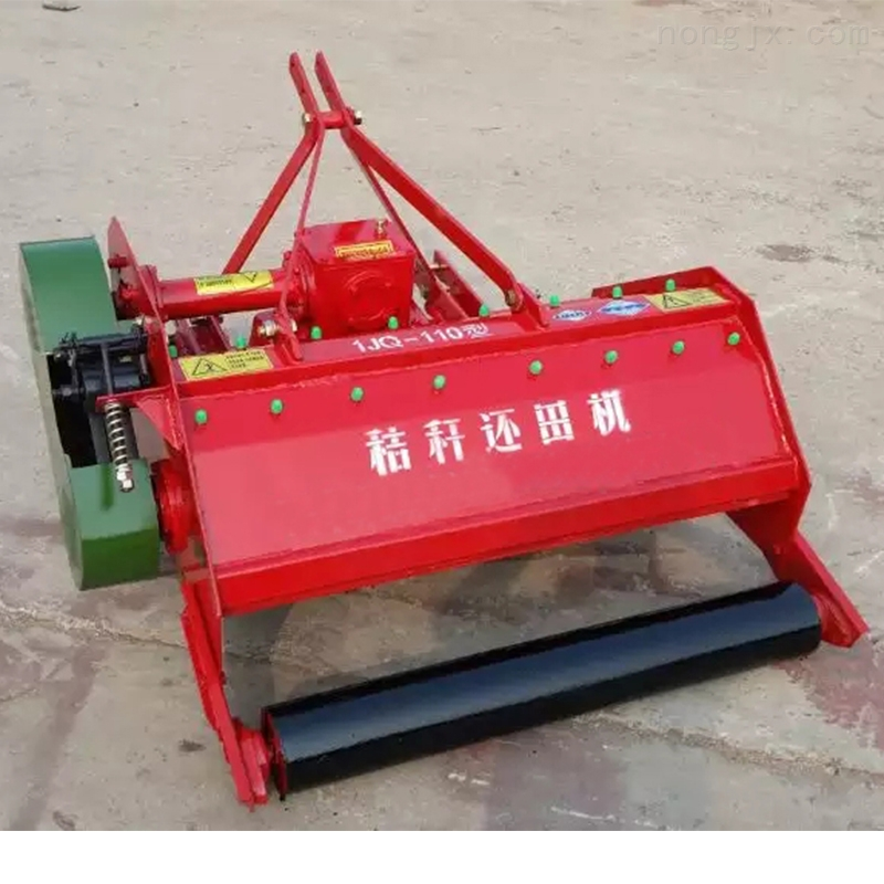 秸稈還田機大型甩刀式玉米小麥秸稈粉碎機