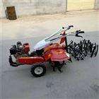 FX-GLJ旋耕除草管理机 柴油大马力培土机