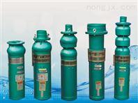 QS系列潜水泵