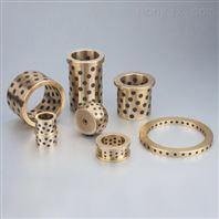 50AB-SL4 铝青铜基水润滑剂固体镶嵌轴承