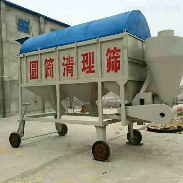 水稻专用圆筒清理筛三明厂家货到付款