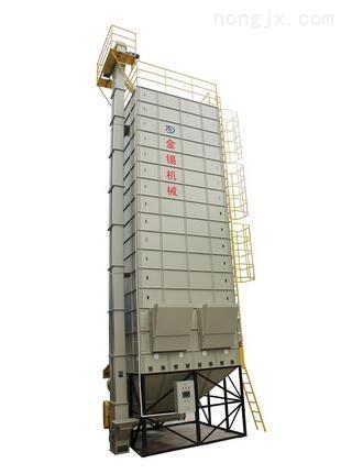 5HX-75型谷物干燥机
