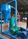 石灰粉输送机粮库大型气力吸粮机