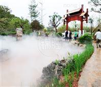 西安人造雾景观园林喷雾造景设备造雾降温