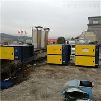 深圳垃圾中转站UV光氧催化设备工程
