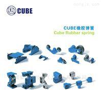 CUBE橡膠彈簧 ROSTA張緊器 鴻姿傳動
