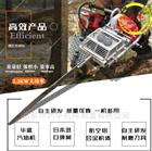 汽油挖树机参数 园林移植花树起树机移苗机