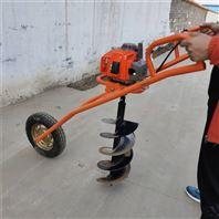 柴油大马力植树打洞机 种树便携式打坑机