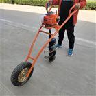 FX-WKJ绿化植树挖坑机 四轮车载式打坑机厂家