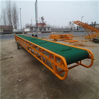 固定式裝車輸送機 防滑升降皮帶運輸機