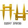 厂家直供  刀片  护韧器各种型号支持定做