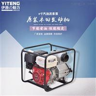 4寸汽油机排污泵YT40B