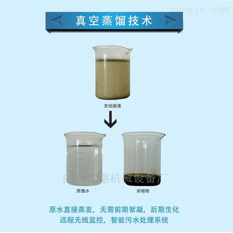 切削液含油净化机工厂专业油水分离机械