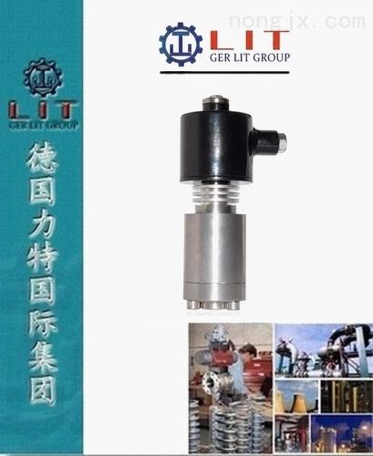 进口蒸汽高压电磁阀 德国力特LIT品牌