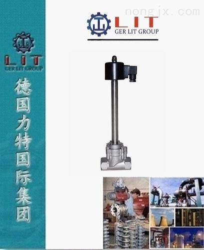 进口低温电磁阀 德国力特LIT品牌