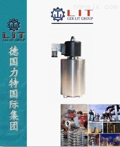 进口高频率高压电磁阀 德国力特LIT品牌