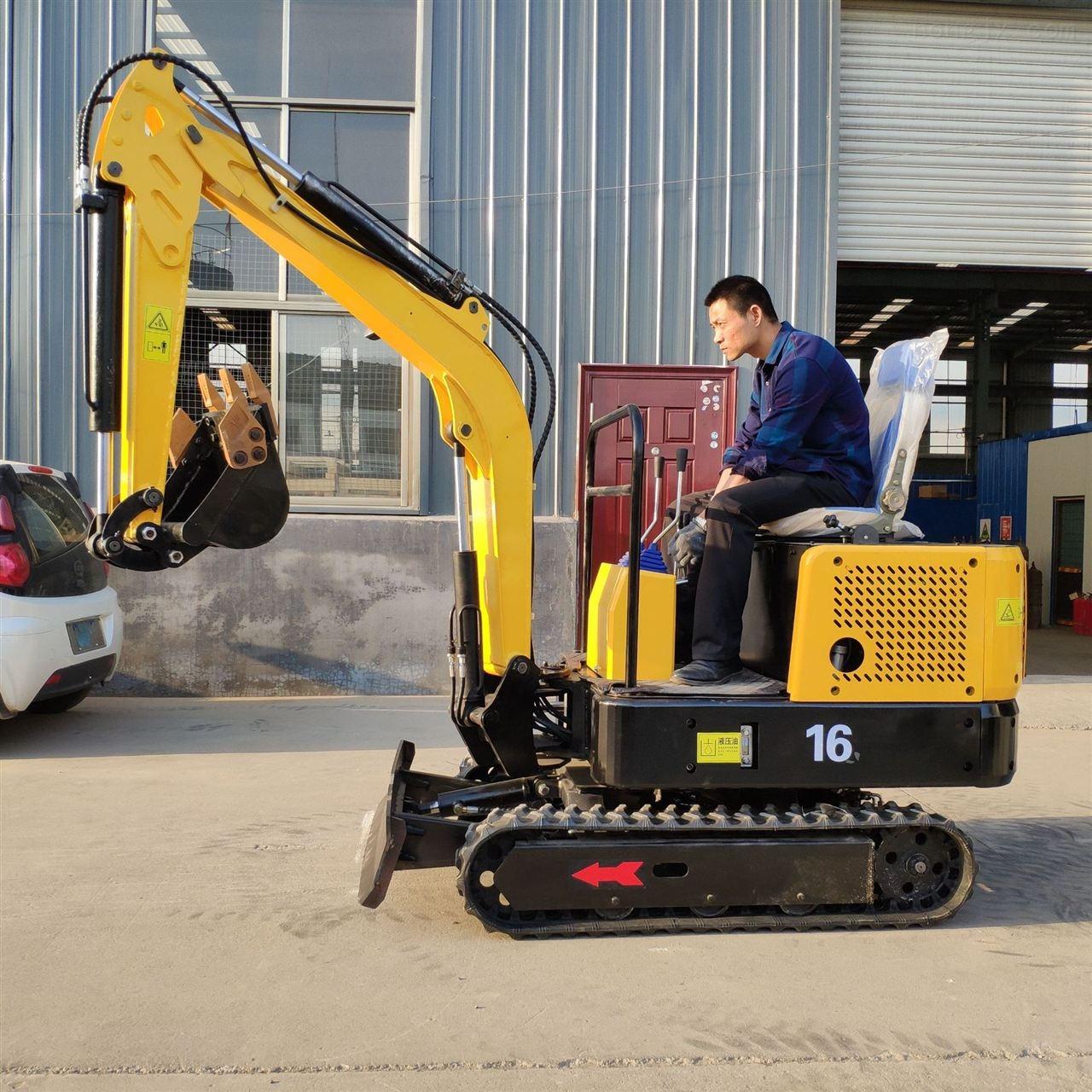 16型0428-小型挖掘机农田挖沟土方回填室内破碎小挖机
