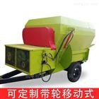 TMR-5内蒙古TMR饲料混混合机价格