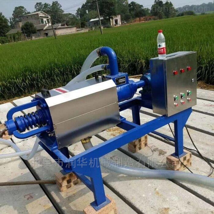 为养殖场专业打造粪便分离机 豆渣脱水机