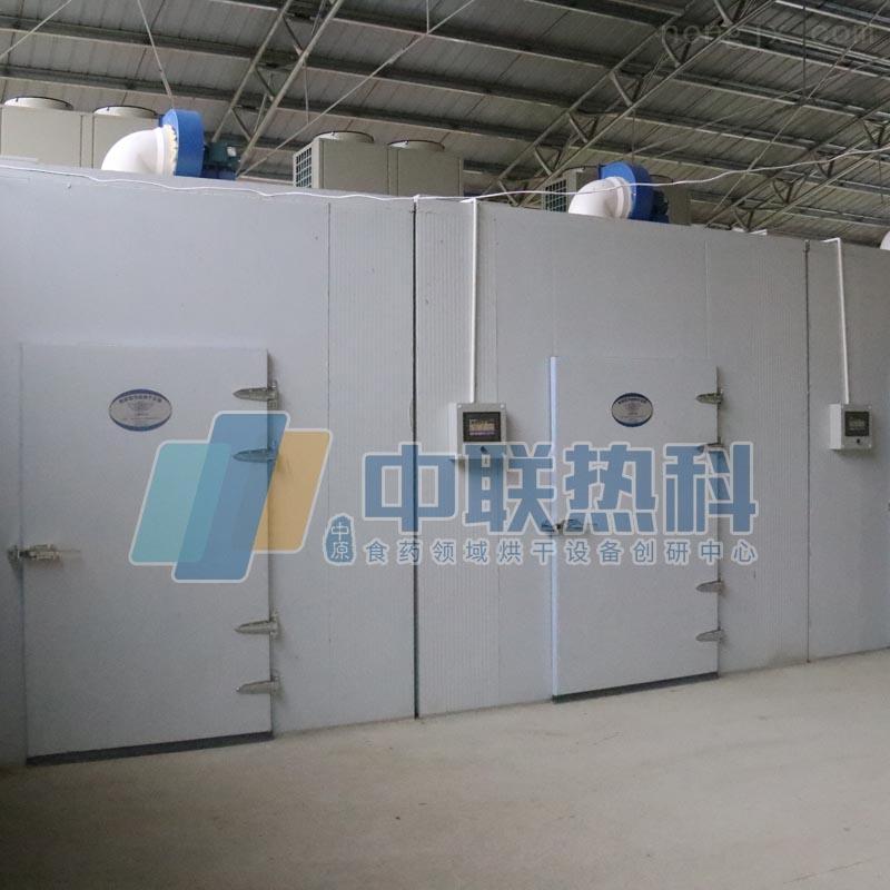 中联热科药丸微波真空干燥机低温烘干机设备
