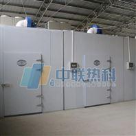 雪莲烘干机中联热科氛围能热泵枯燥箱房厂家