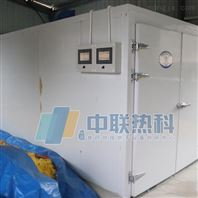 中联热科南瓜空气能热泵烘干机厂家直销