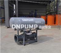 立式中吸潜水轴流泵生产厂家