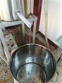 家用小型酿酒设备